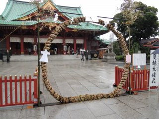Ring entrance for great purification