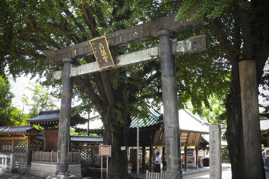 Yushima Tenmangu