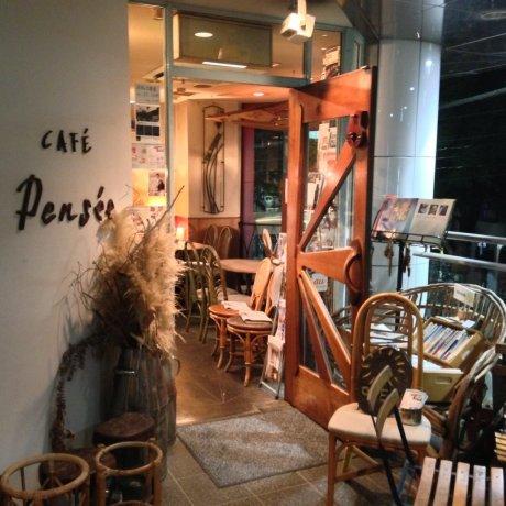 Fujisawa's Creative Cafe Pensée