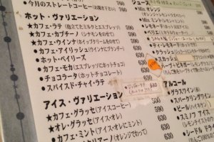 Handwritten staff recommendations in cute little bubbles