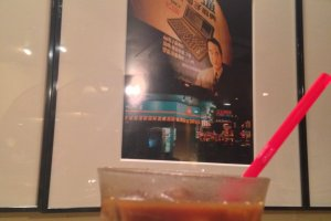 Iced Cafe Baileys and Hong Kong photography