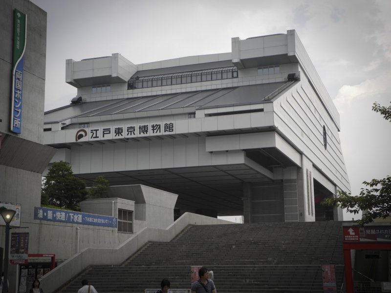 Edo Museum from the Outside