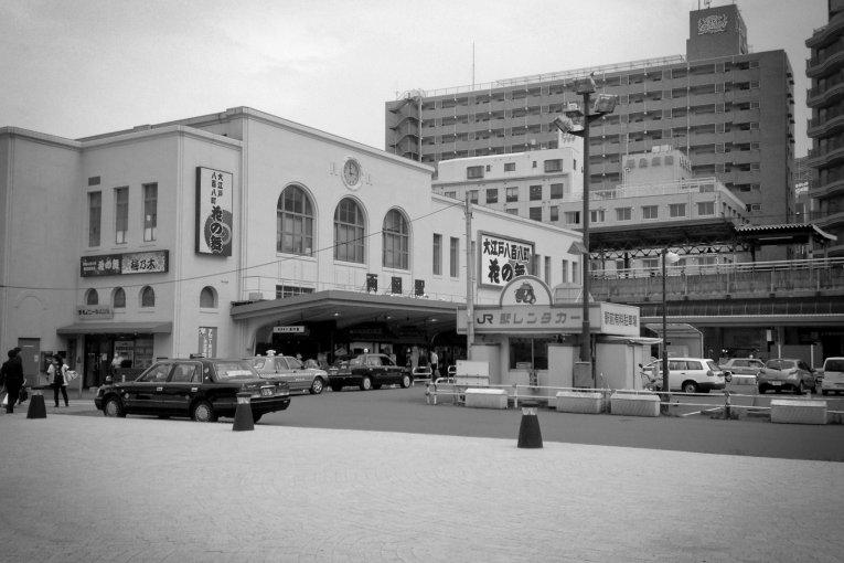 สถานีเรียวโกะกุ