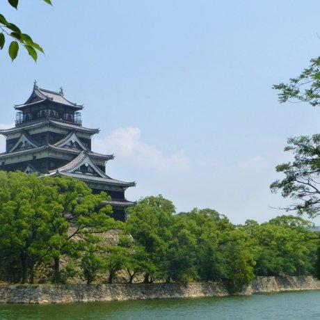 A Walk Around Hiroshima Castle