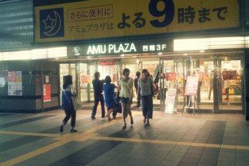 고쿠라 역 쇼핑센터에 위치