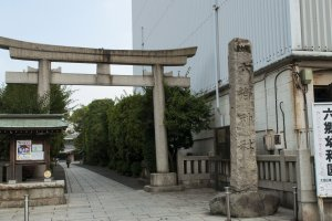 This is the view of the shrine entrance from the main road. The entrance from the side street is a bit more interesting and host to the lion-dogs.