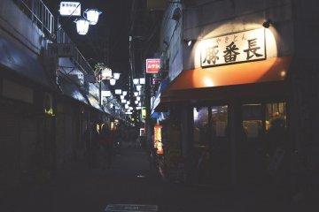 5 Reasons to Stay at Kamata, Tokyo