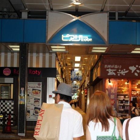 Piazza Kobe