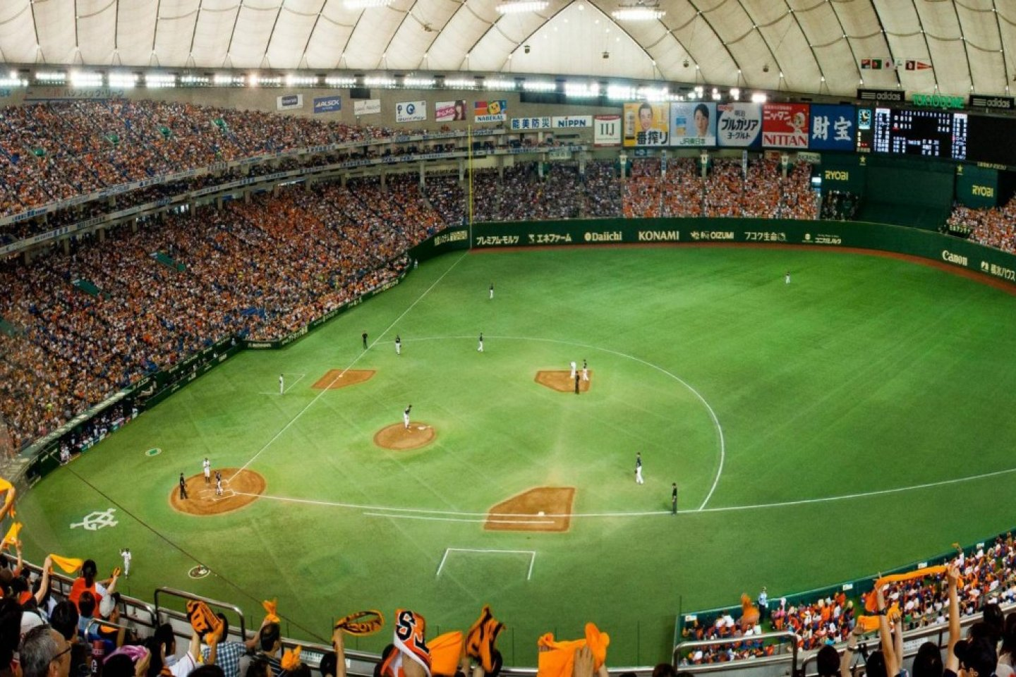 A panoramic view of the Tokyo Dome