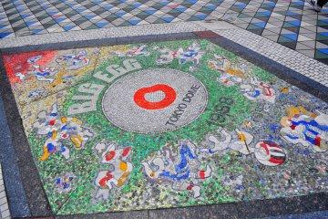 The Big Egg mosaic outside of Gate 25