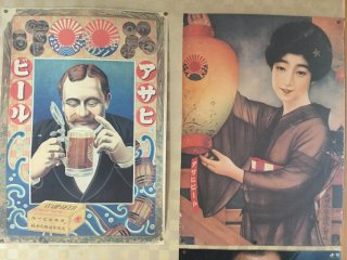 Nostalgic posters adorn the restaurant walls.