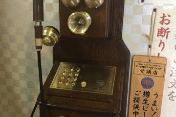 โทรศัพท์วินเทจนี้ทำงานได้จริงๆ