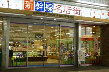 Сувенирный магазин на первом этаже, где можно купить кому-то подарок