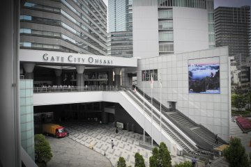 Gate City Osaki