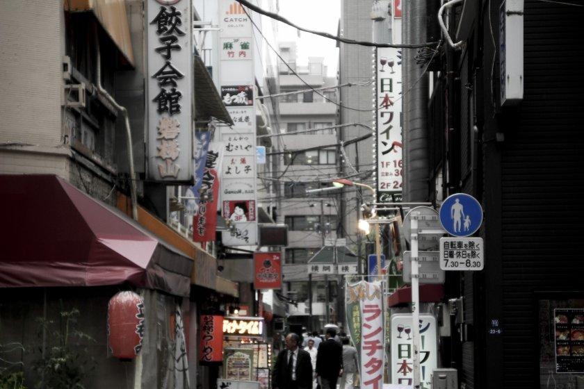 Streets of Ryogoku