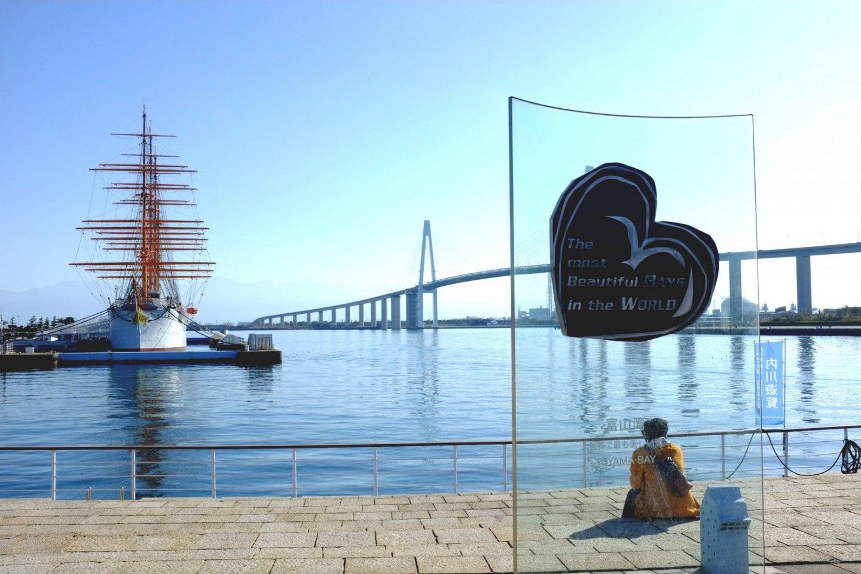 Overlooking Toyama Bay