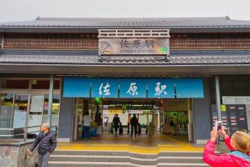 Sawara Station
