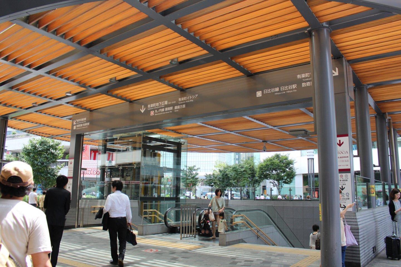 Lối vào ga Yurakucho Metro