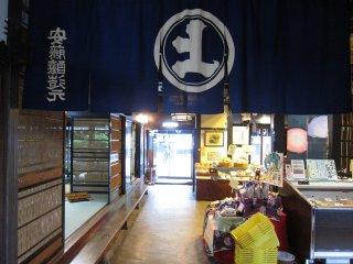 Dekorasi toko yang cantik