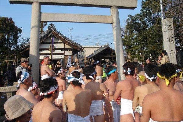Getting naked in Konomiya