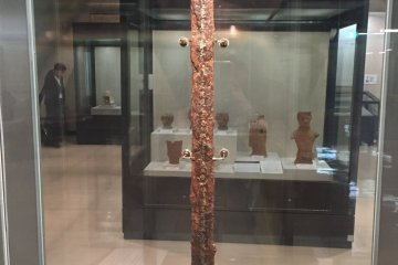 The Inariyama Sword