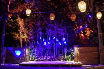Остров Люмина