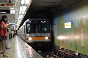 Tameike-Sannō Station