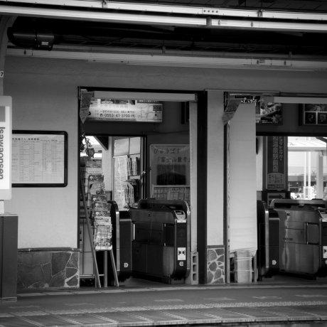 Isawa-onsen Station