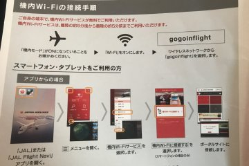 The JAL App is needed for Wi-Fi connection