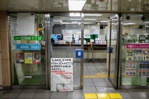 Tokyo Metro Pass Office
