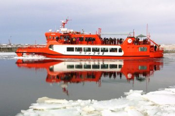 Ride An Ice Breaker Ship