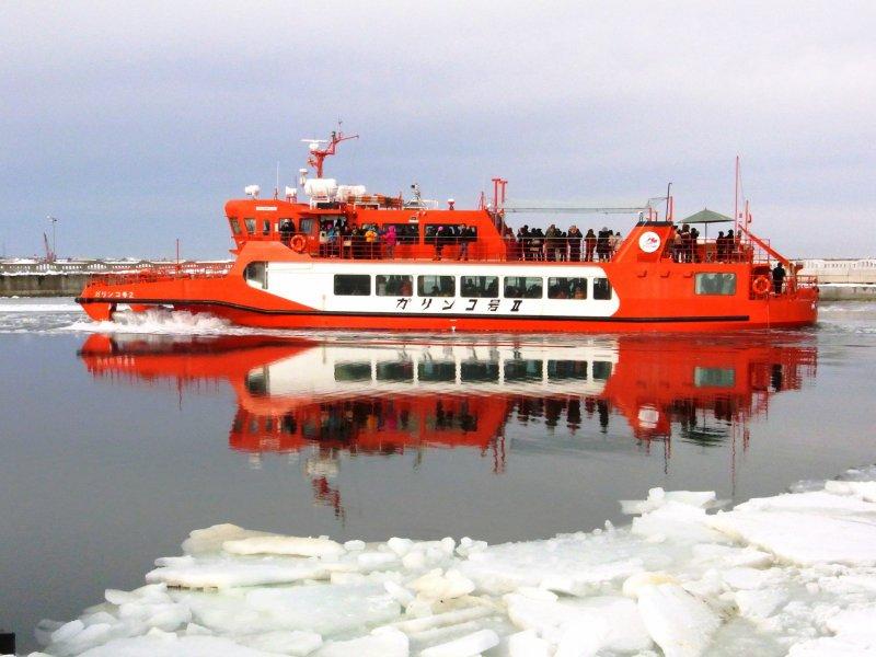 Monbetsu Icebreaker Cruise
