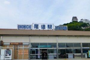 JR Onomichi Station