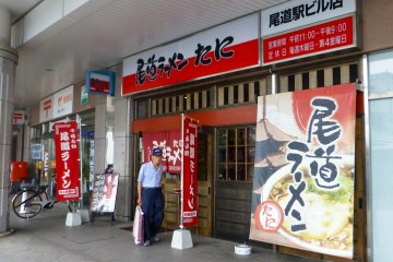 A shop selling ramen just beside the station