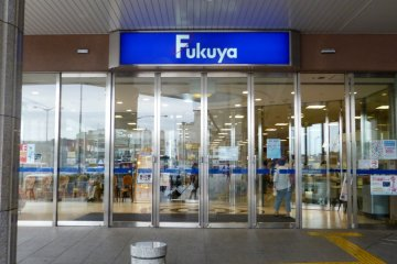 Fukuya department store is just beside the station