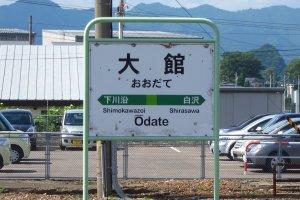 Odate Station