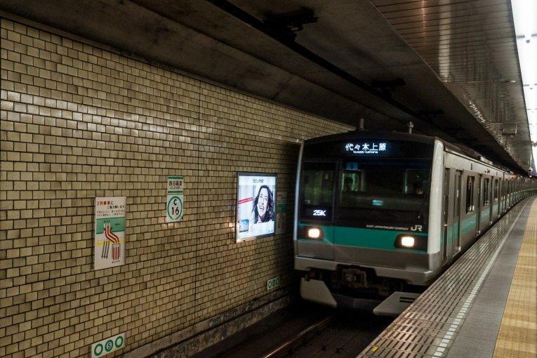 Nishi-Nippori Tokyo Metro Station