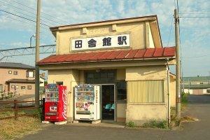 O apeadeiro de Inakadate é a forma mais prática para chegar de comboio
