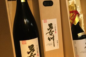 A special gift of sake