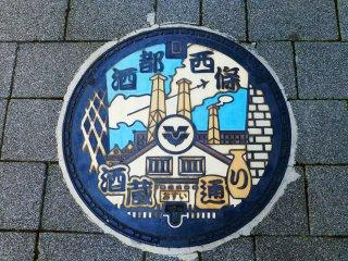 Saijo menggelar kompetisi untuk membuat desain yang dapat diperlihatkan di seluruh lubang saluran air untuk menghias kota. Ini adalah desain pemenang yang terpilih.