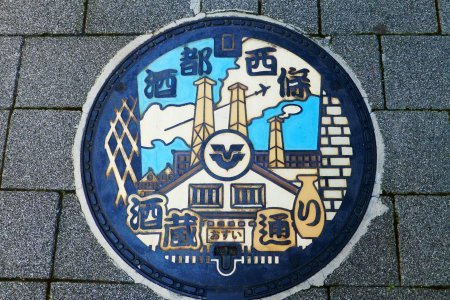 Perjalanan Sake di Saijo