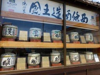 Tepat berada di sebelah Stasiun JR Saijo tedapat tong kecil yang mewakili semua tempat pembuatan sake yang ada di Saijo