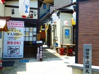 Pub menjual sake tersebar di seluruh Saijo