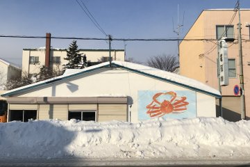 It's not just the crab claw statue showing the crab pride here - you'll see crab motifs all around this part of Hokkaido