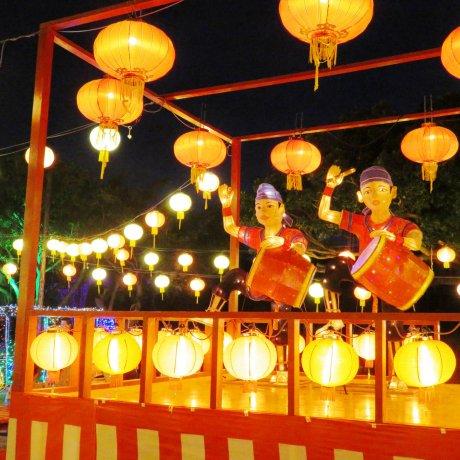 Ryukyu Lantern Festival