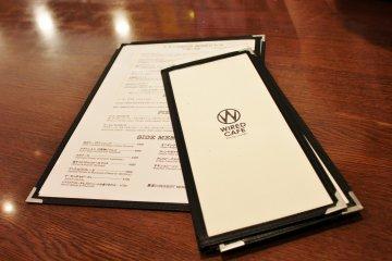 와이어드 카페 (Wired Cafe)