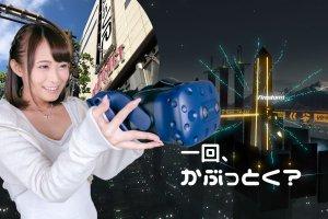Joypolis VR Shibuya at Magnet by Shibuya 109
