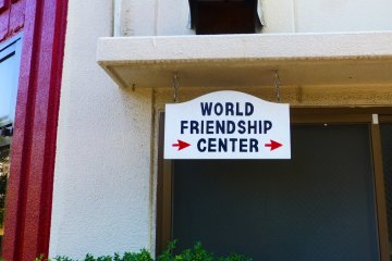 A WFC sign posted at the start of the street will guide you on your way