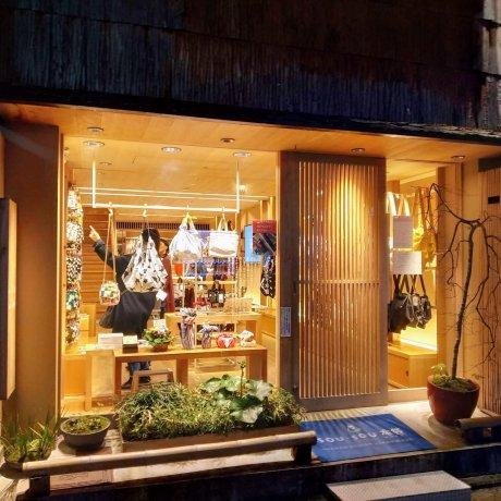 Sou Sou Kyoto: The Flagship Store