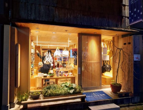 Sou Sou Kyoto: The Flagship Store
